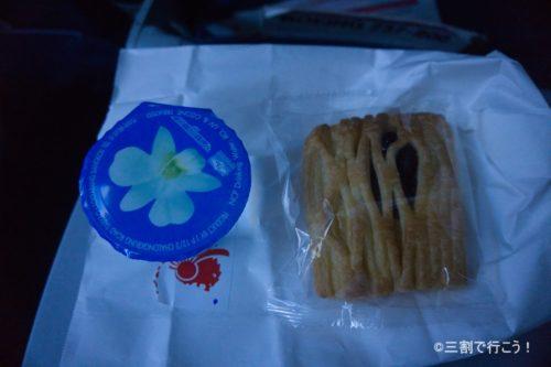 ライオンエア食事3